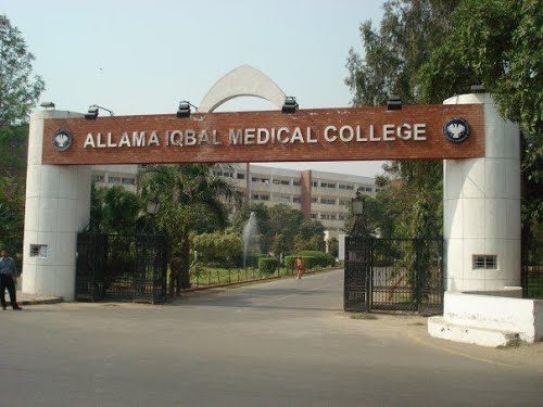 Allama Iqbal Medical College Mbbs Admissions 2016 Criteria, Requirement, Procedure