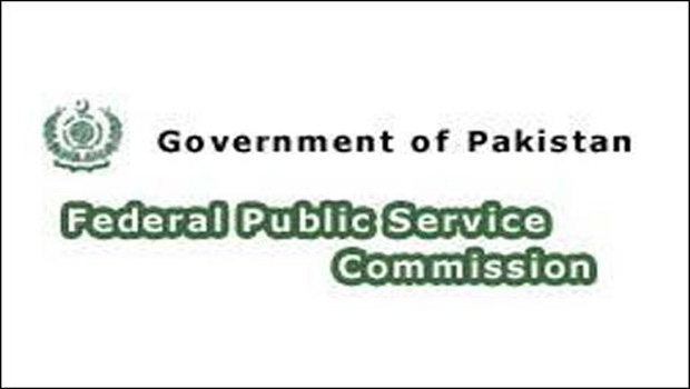 FPSC CSS Pakistan Exams Schedule 2018 Rules, Criteria