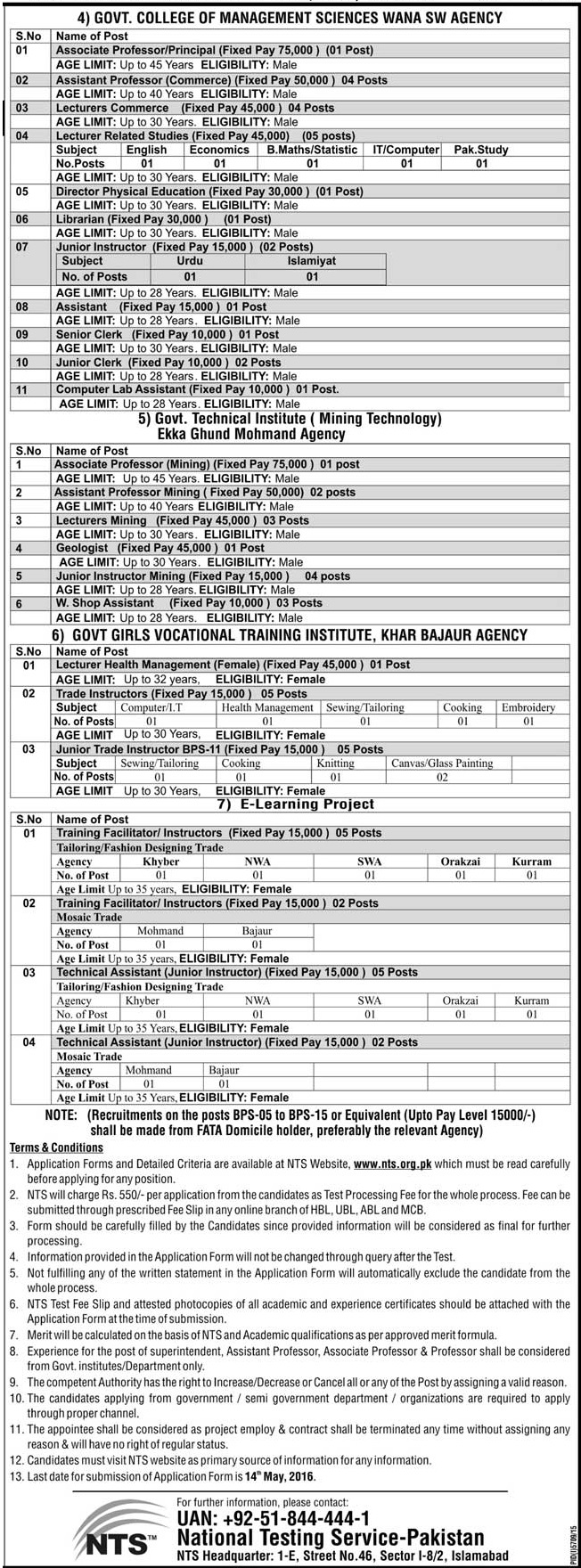 Fata Development Authority Jobs 2016 NTS Application Form Download Last Date