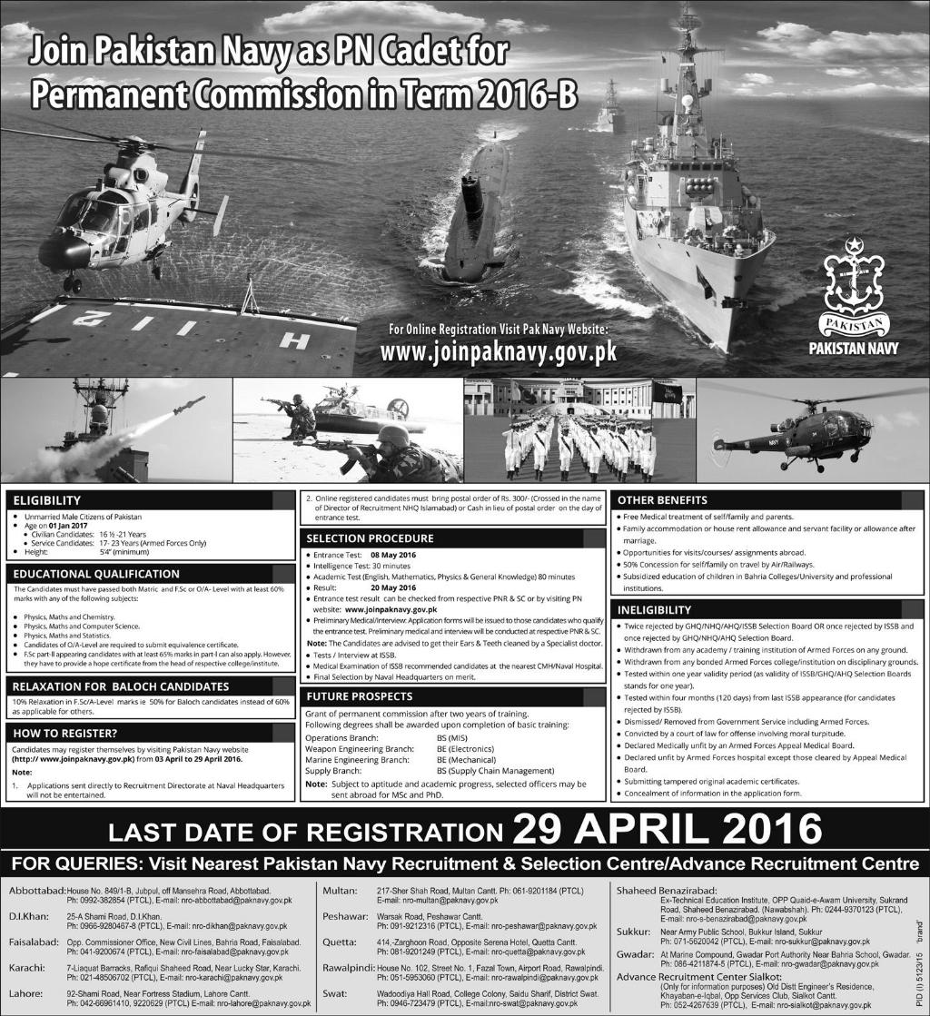 Join Pakistan Navy As PN Cadet 2016 Permanent Commission Online Registration