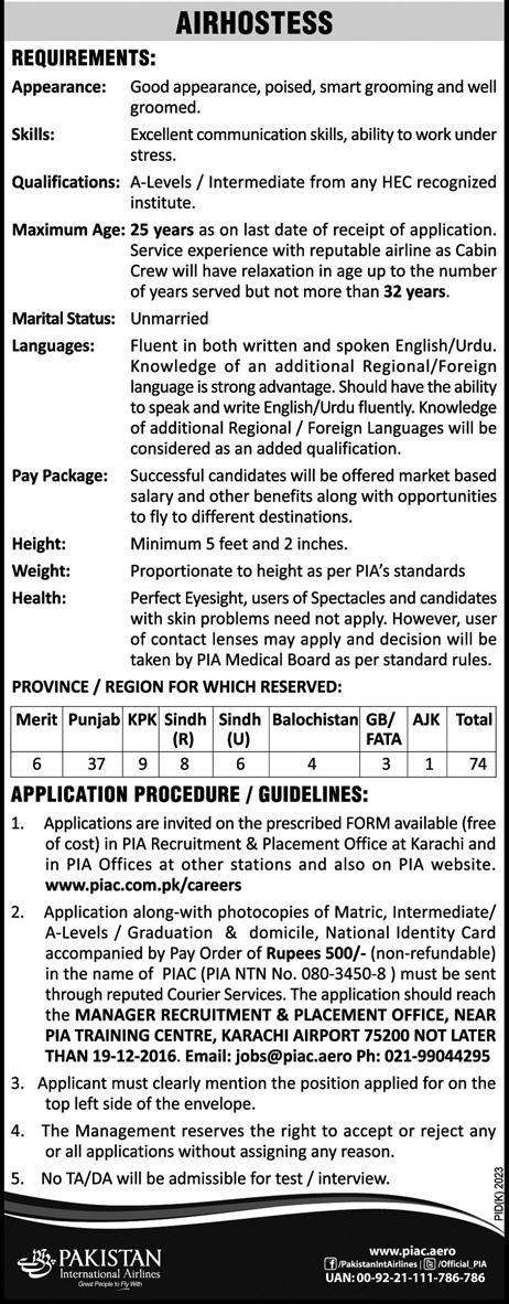 Pakistan Airways Limited PIA Air Hostess Jobs 2017 Apply Online Eligibility
