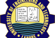 UET Lahore Admission Schedule 2018 Criteria, Requirements