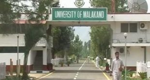 University Of Malakand BA, BSc Roll Number Slip 2017 uom.edu.pk Download