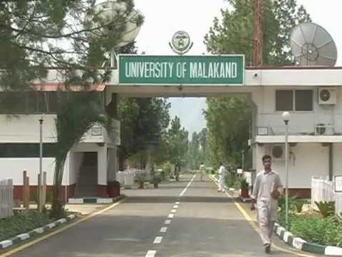University Of Malakand BA, BSc Roll Number Slip 2016 uom.edu.pk Download