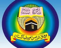 Wifaq Ul Madaris Roll Number Slip 2017 1438 Hijri Wifaqulmadaris.Org Download