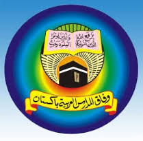 Wifaq Ul Madaris Roll Number Slip 2016 1437 Hijri Wifaqulmadaris.Org Download
