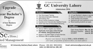 GC University Lahore BSc Admission 2017 Apply Online, Entry Test Date