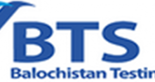 www.bts.org.pk Application Form 2017 Download Balochistan Testing Service