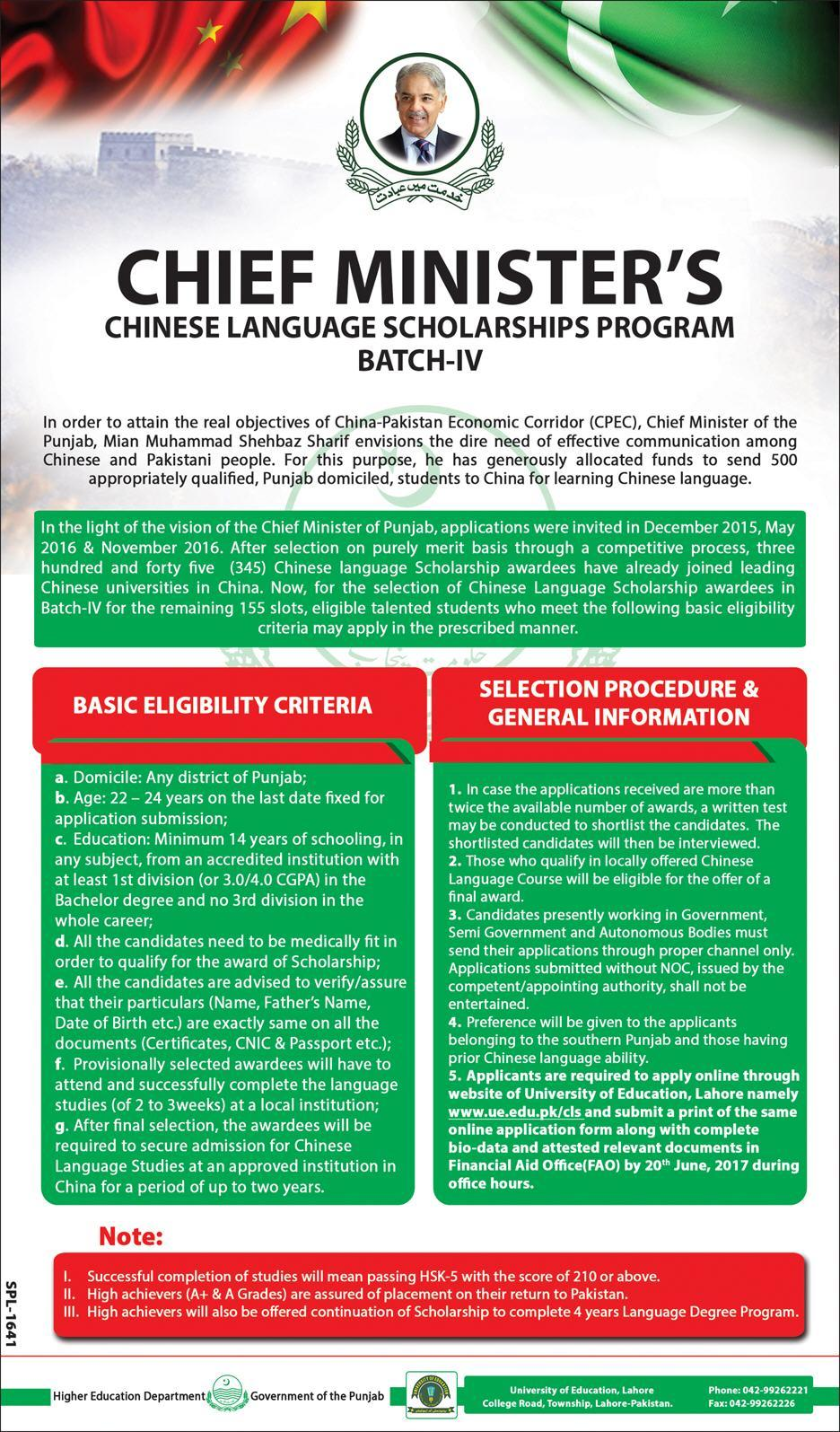 CSC Scholarships 2019 - Chinese Government Scholarships ...