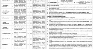 Drugs Testing Laboratory Lahore Jobs 2016 NTS Application Form Download