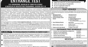 ETEA Entry Test Schedule 2017 Date For Medical, Engineering Online Form