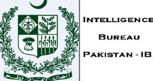 How To Join Intelligence Bureau Pakistan