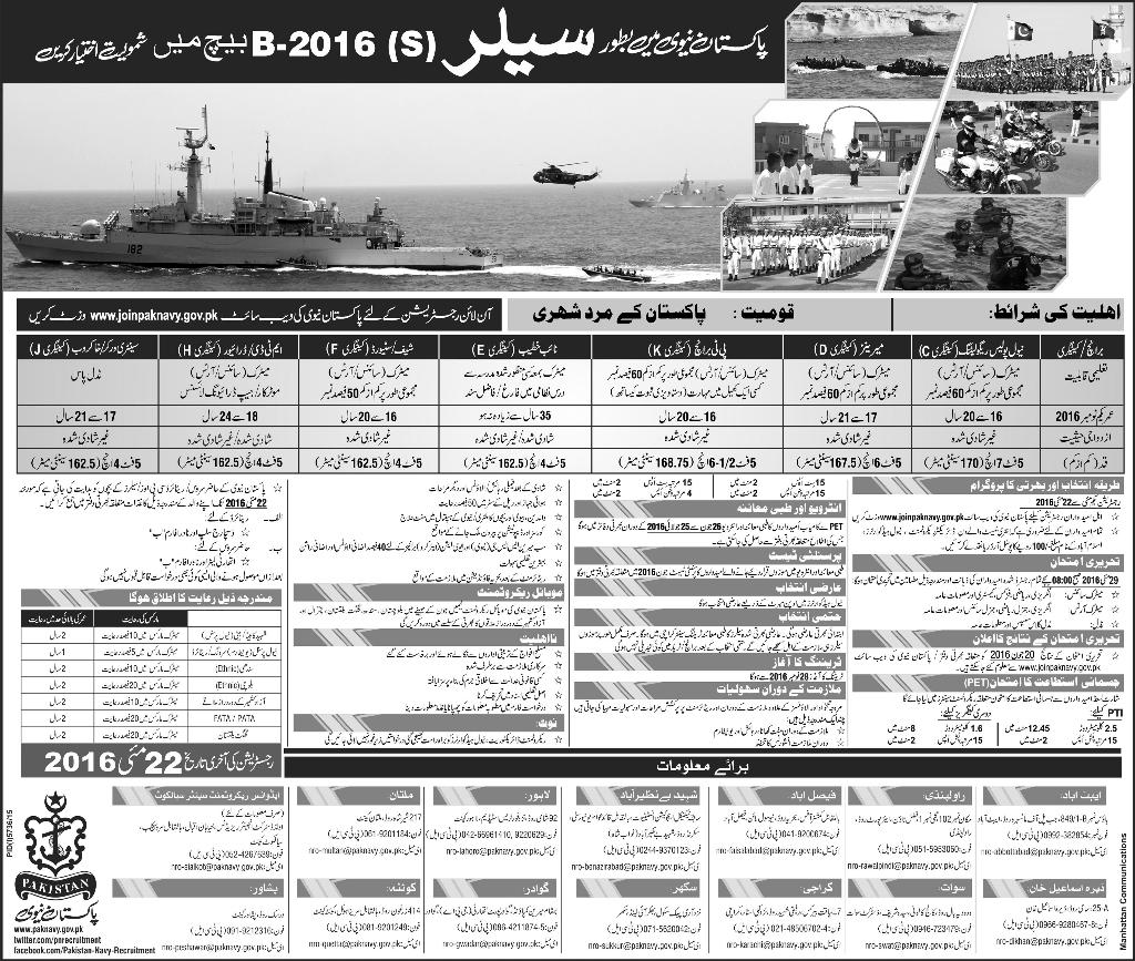 ... Pak Navy As Sailor 2016 Batch B Jobs Online Registration, Eligibility
