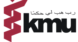 KMU Entry Test 2018 Syllabus, Test Pattern For MBBS, BDS