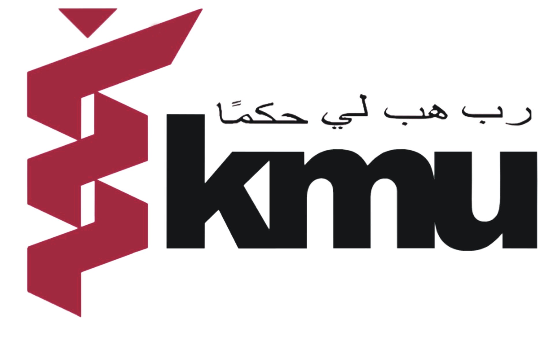KMU Entry Test 2017 Syllabus, Test Pattern For MBBS, BDS