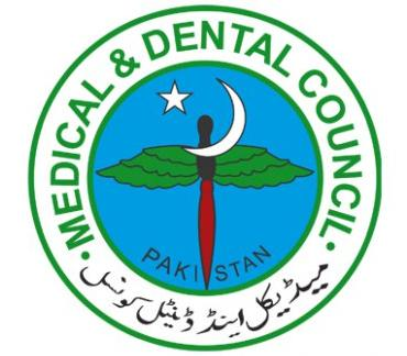 Private Medical Colleges In Pakistan Recognized By PMDC Ranking List