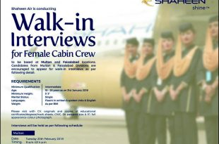 Shaheen Airlines Jobs 2018 Female Cabin Crew Form, Date