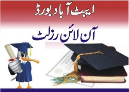 Abbottabad Board 9th Class Result 2018 Online Check By Name, Roll No