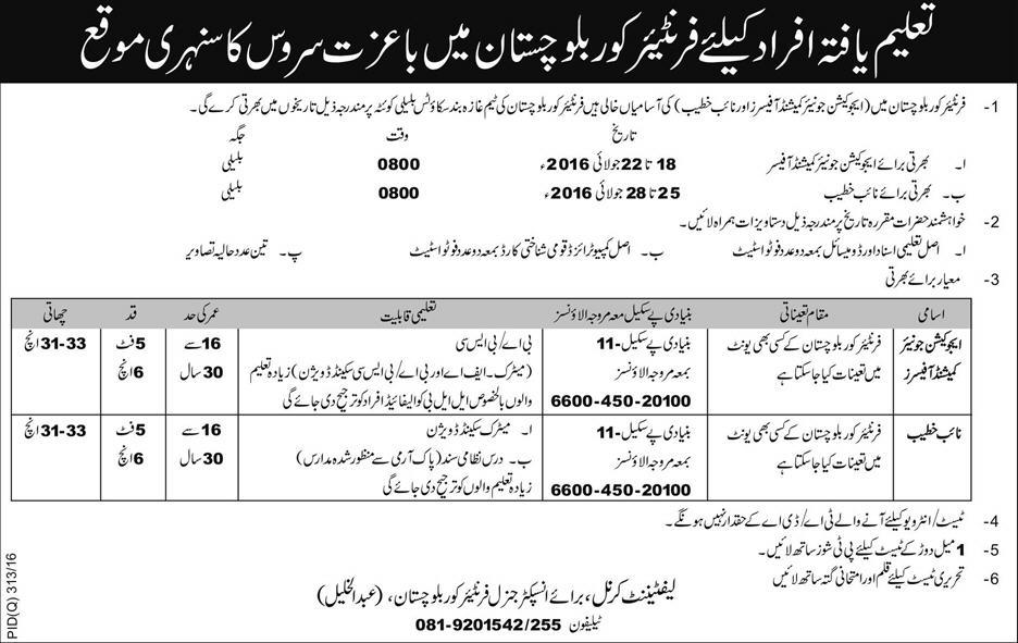 Frontier Corps FC Balochistan Jobs 2016 Junior Commissioned Officer, Naib Khateeb
