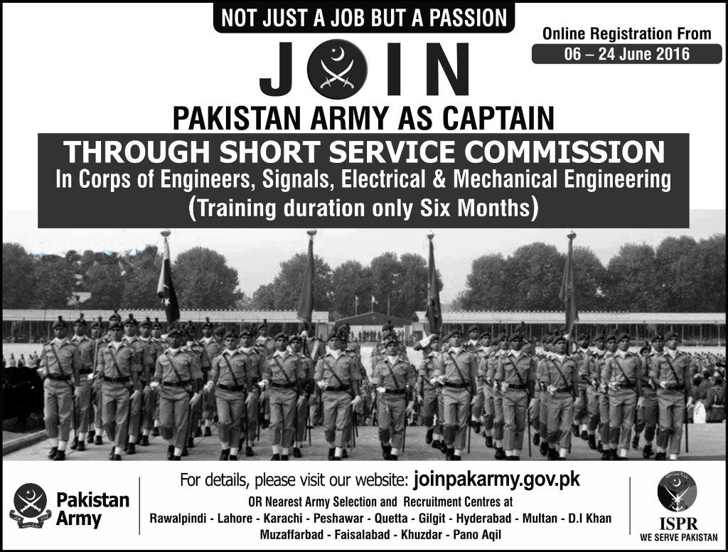 Join Pakistan Army As Captain 2016 Online Registration Form, Last Date