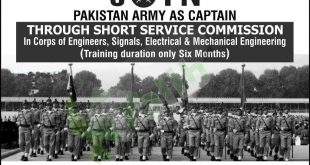 Join Pakistan Army As Captain 2018 Online Registration Form, Last Date