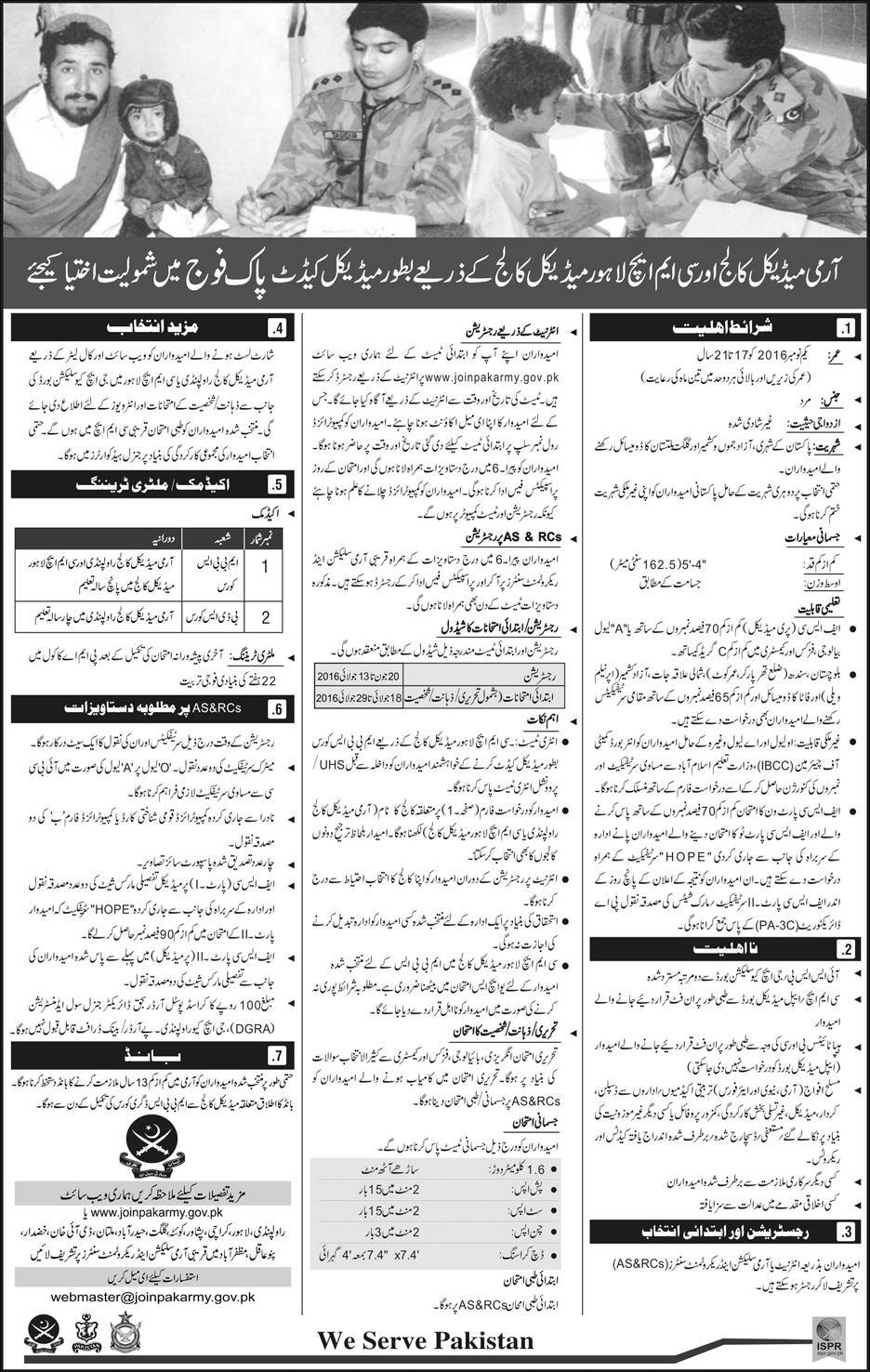 Medical Cadet Jobs In Pakistan Army 2016 Online Registration Form