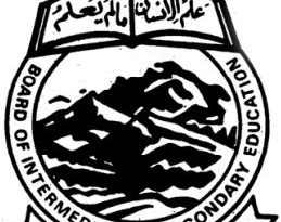 Peshawar Board 9th Class Result 2018 Online By Name, Roll No