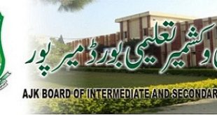 AJK Mirpur Board 9th, 10th Class Matric Result 2018 Online By Name