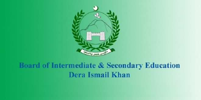 DI Khan Board Inter Result 2016 www.bisedik.edu.pk Result Part 1, 2