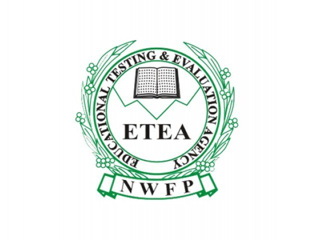 ETEA Medical Entry Test Result 2017 By Name List