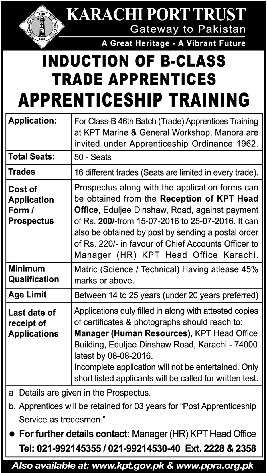 Karachi Port Trust Apprenticeship 2016 Application Form, Eligibility, Last Date