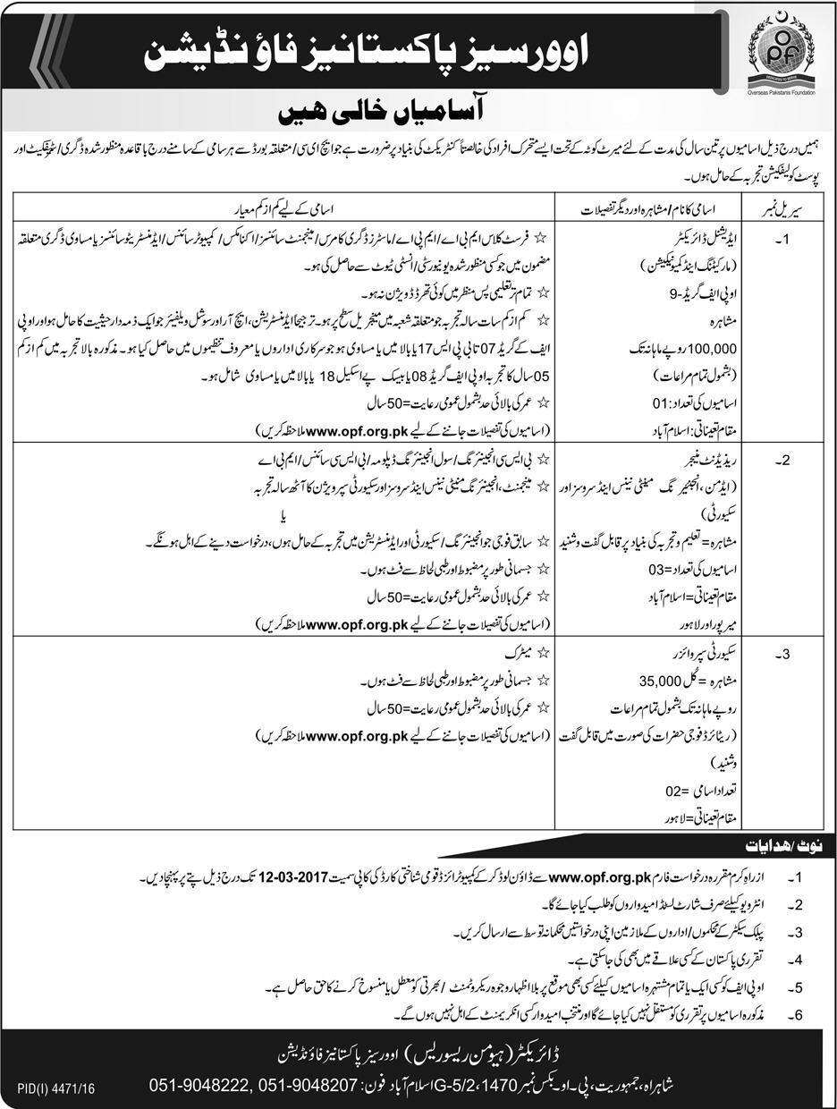 Overseas Pakistani Foundation OPF Jobs 2017 PTS Application Form, Date