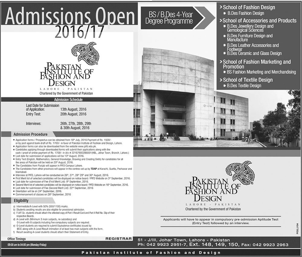 Pakistan Institute Of Fashion And Design Lahore Admission 2017 Form, Entry Test