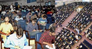 UET Lahore ECAT Entry Test Answer Key 2016