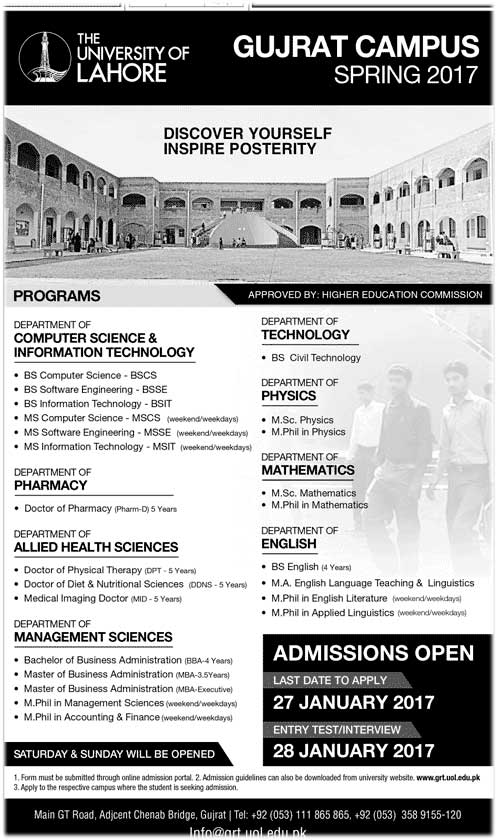 University Of Lahore Gujrat Campus Spring Admission 2017 Form, Entry Test Date