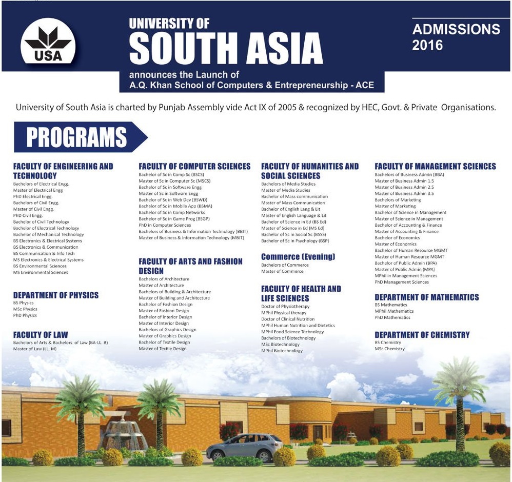 University of South Asia USA Lahore Admissions 2016 Form Last Date