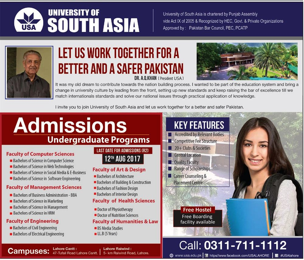 University of South Asia USA Lahore Admissions 2017 Form Last Date