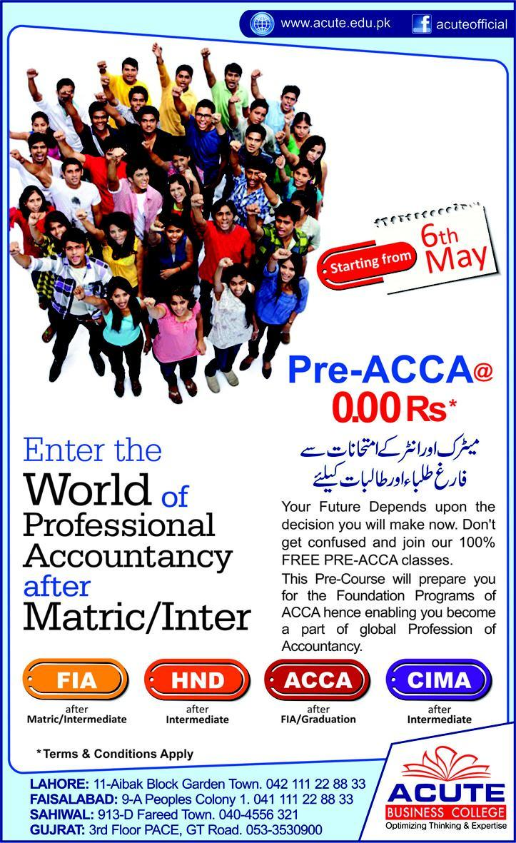 Acute Business College Lahore Admissions 2017 Form, Fee Structure