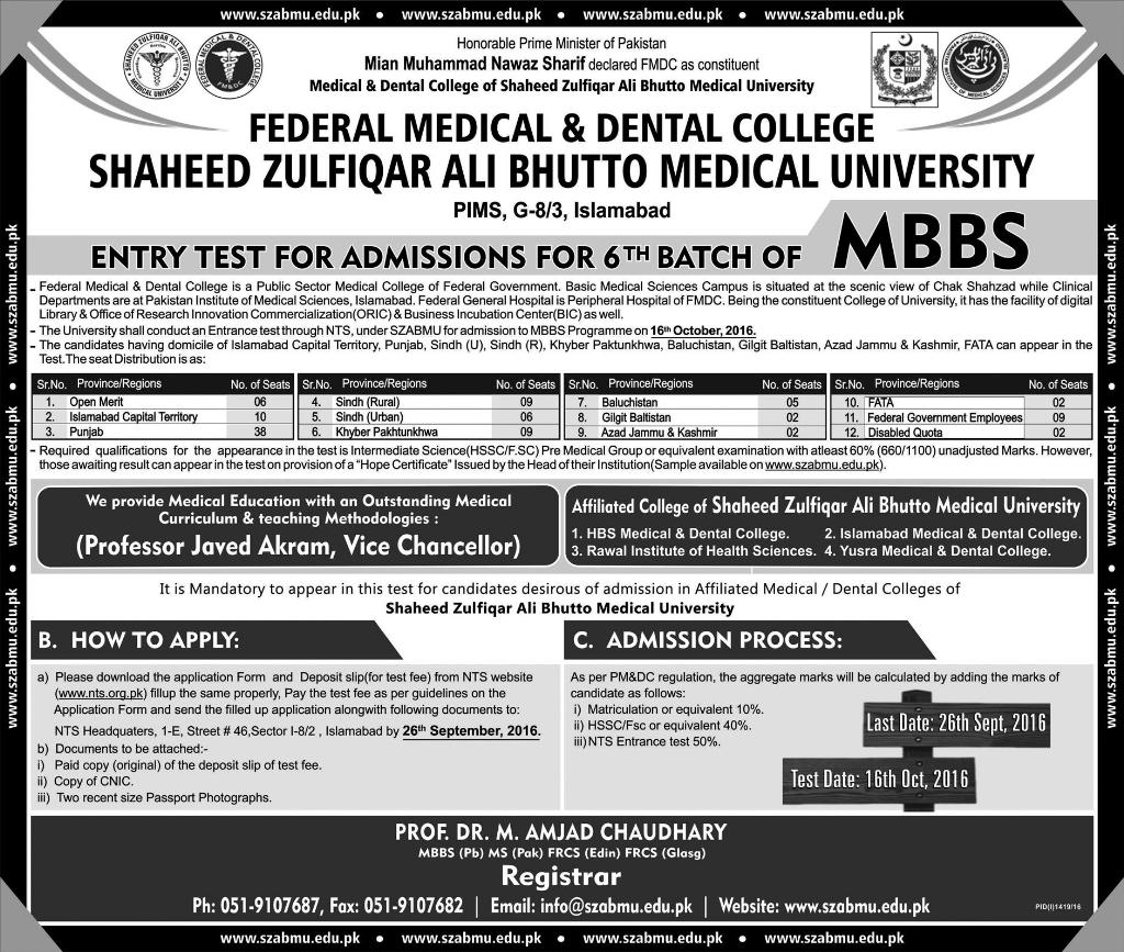 FMDC MBBS Admission Test Date 2016 NTS Application Form Last Date