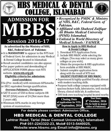 HBS Medical And Dental College Islamabad Admissions 2016-17 MBBS Form Download