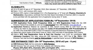 IIEE Admissions 2018 BE Industrial Electronics Engineering Form NTS Test Date
