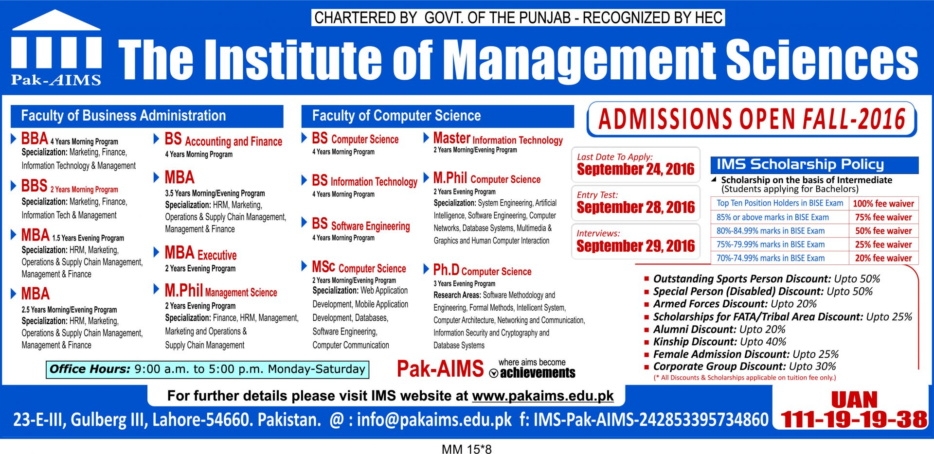 IMS Pak Aims Admissions Fall 2016 Entry Test Date Schedule, Download Form