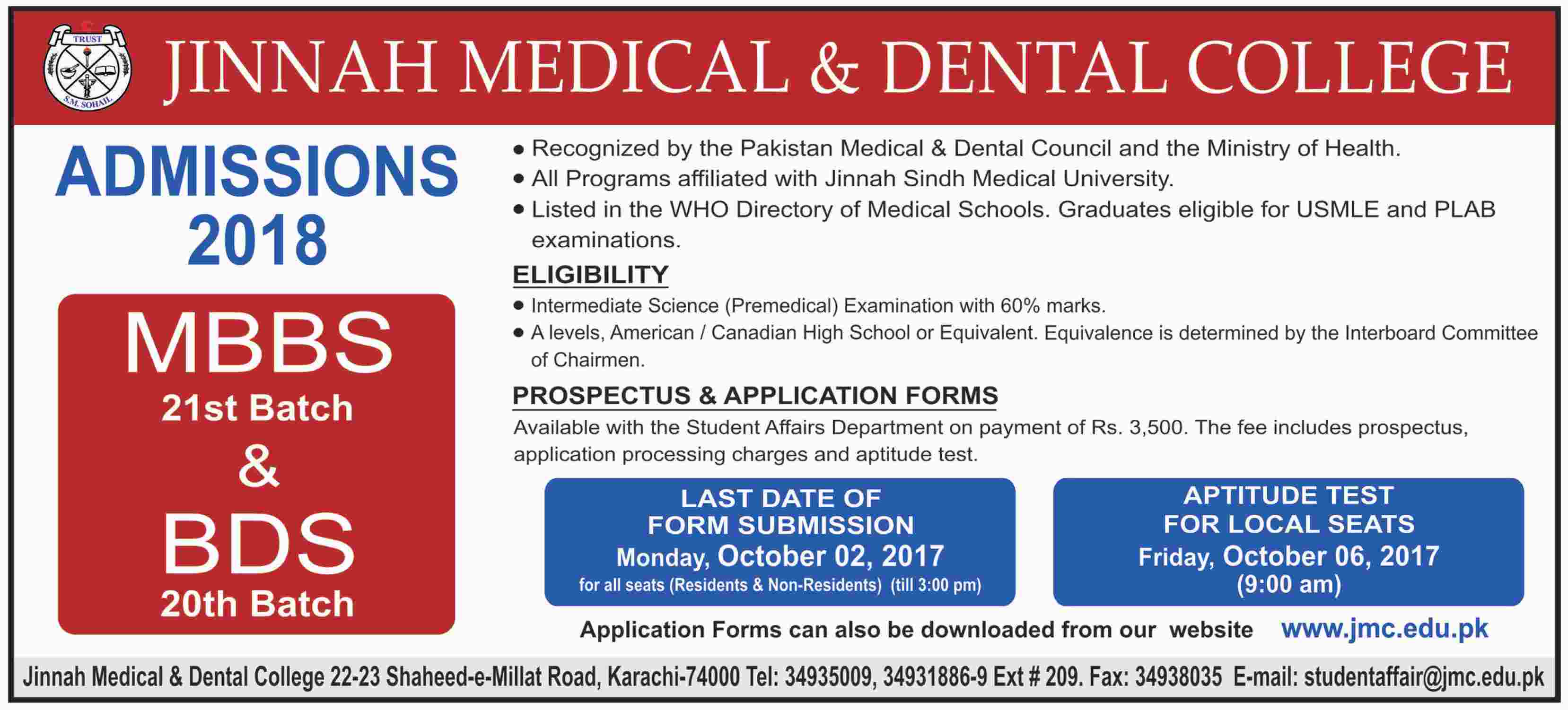 Jinnah Medical College Admission Form on form patient, decision making template, form for free, form template,