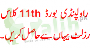 Rawalpindi Board Inter Part 1 Result 2018 1st Year Result By Name, Roll No