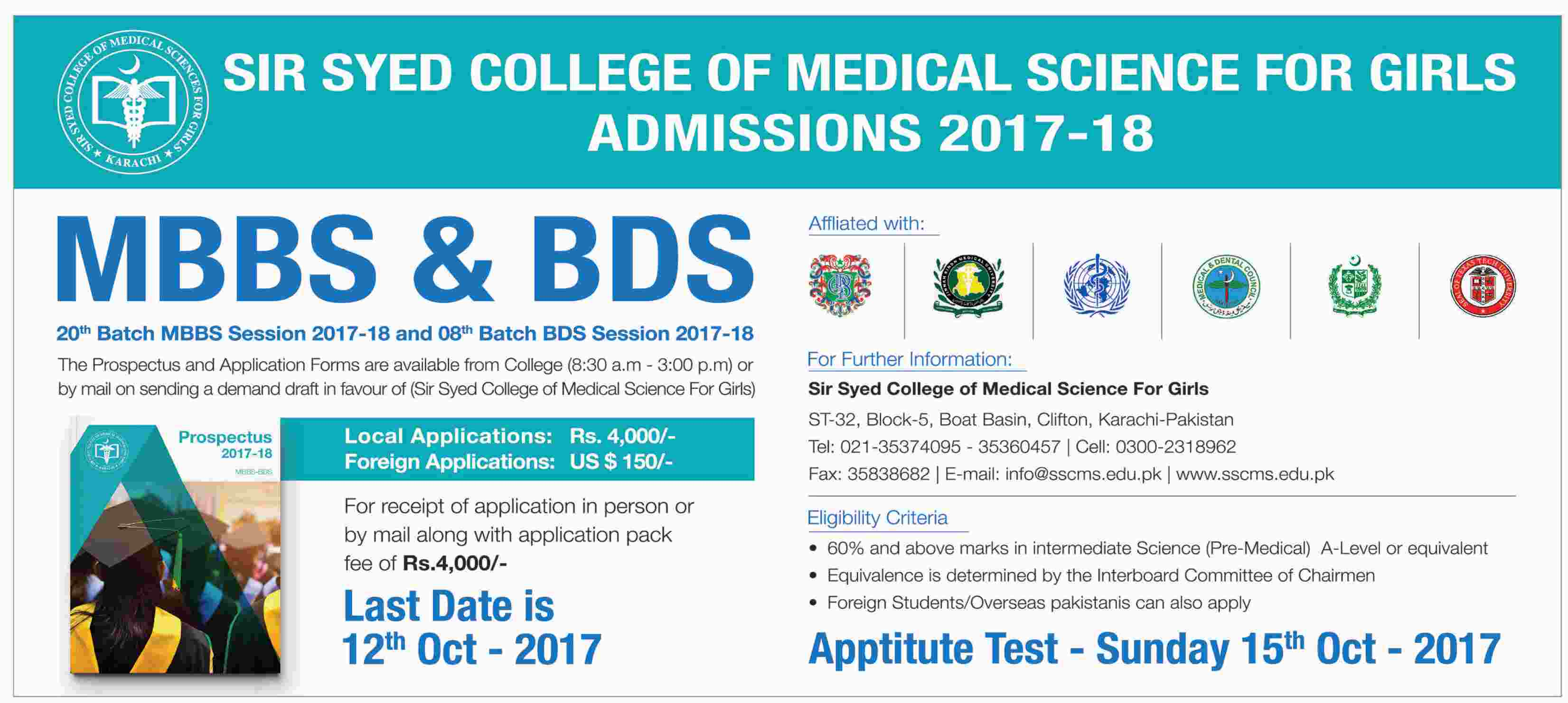 Sir Syed College of Medical Sciences Karachi MBBS, BDS Admission 2017-2018
