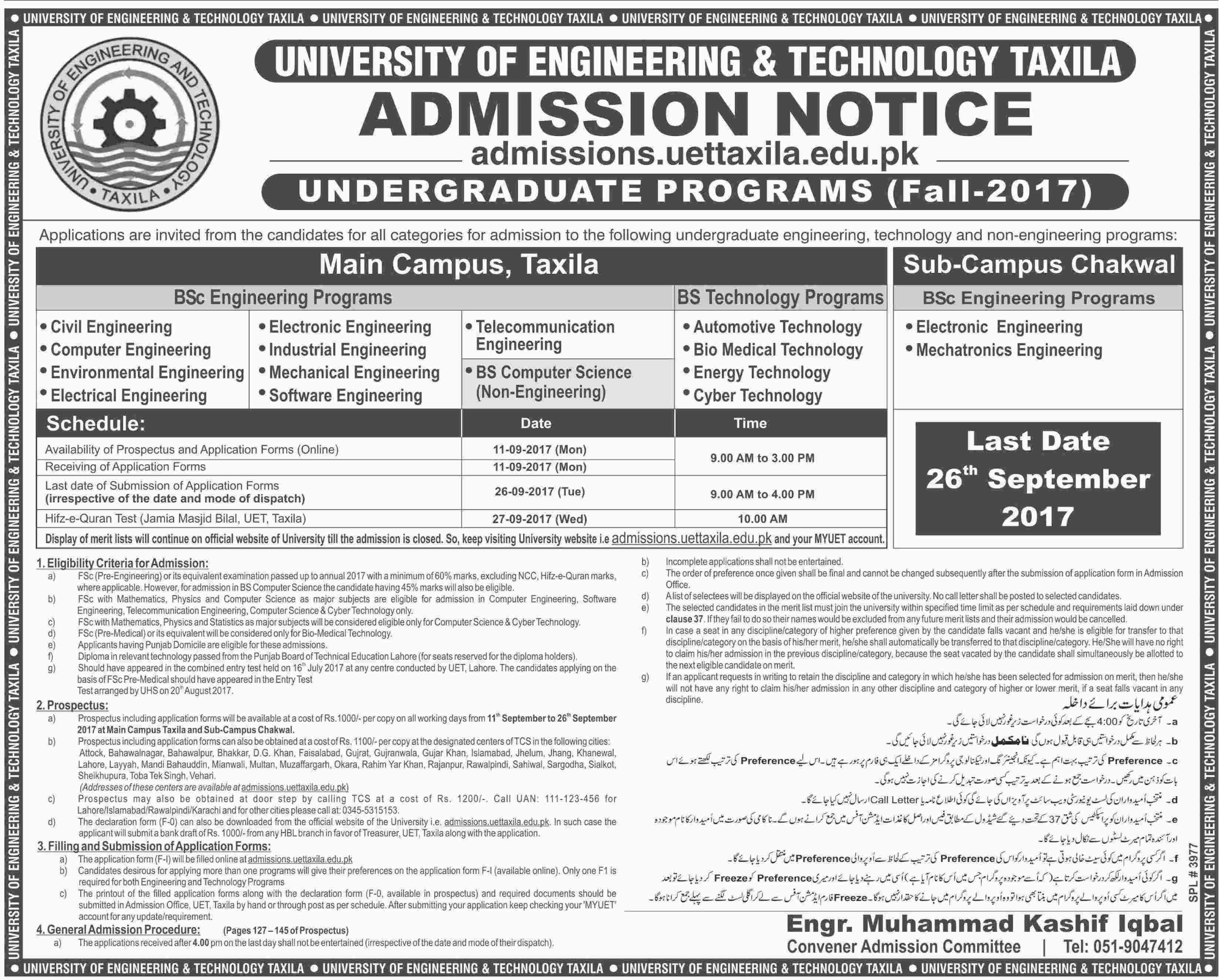 UET Taxila Undergraduate Admission 2017 BSc Engineering Apply Online Last Date