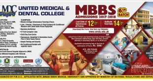 United Medical And Dental College Karachi UMDC Admissions 2017-18 MBBS Online Form Date