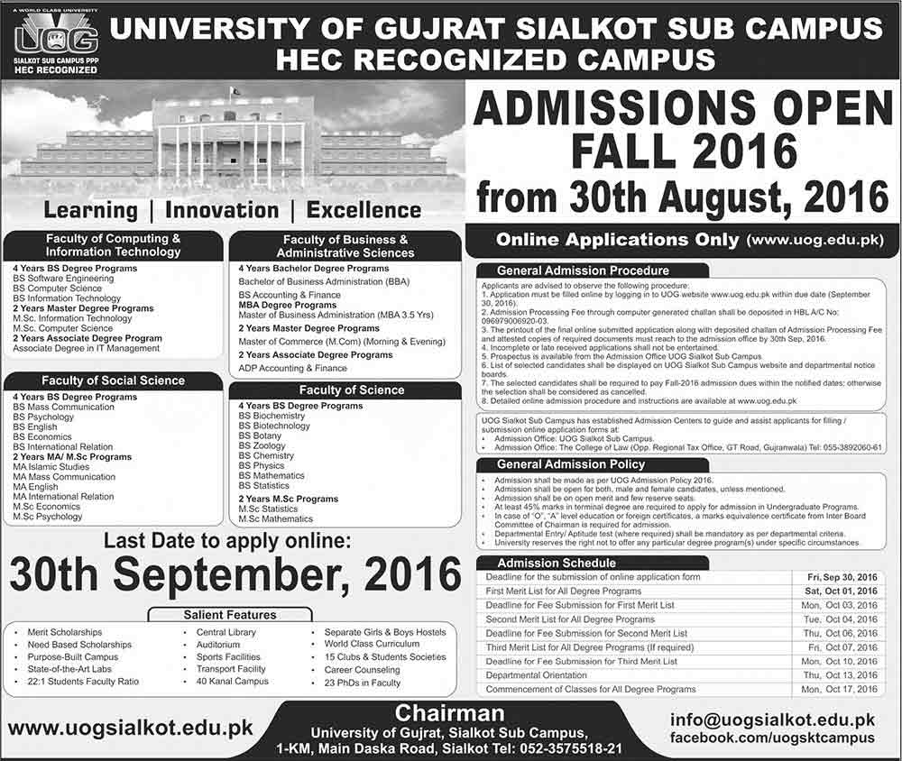 University Of Gujrat UOG Sialkot Admissions Fall 2016 Form, Last Date Schedule