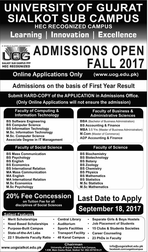 University Of Gujrat UOG Sialkot Admissions Fall 2017 Form, Last Date Schedule