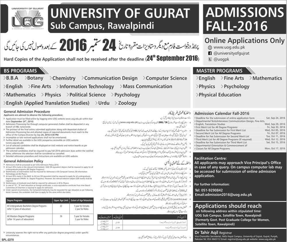 University of Gujrat UOG Rawalpindi Campus Admissions Fall 2016 Apply Online